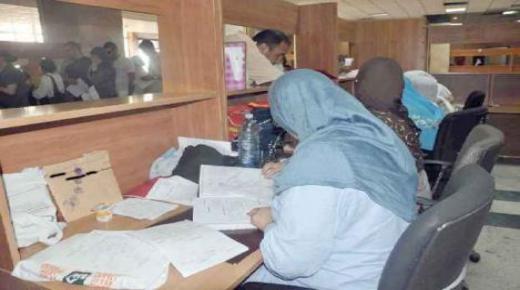 ايام السبت والاحد ، هذه المكاتب رهن اشارة المواطنين باكادير لتصحيح الامضاءات