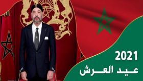النص الكامل للخطاب الملكي السامي بمناسبة عيد العرش المجيد