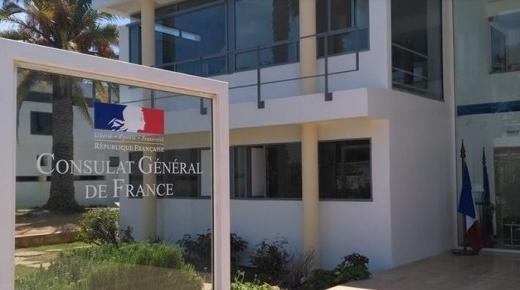 وفقا لتعليمات وزارة أوروبا والشؤون الخارجية, ستستأنف المصالح القنصلية الفرنسية عملها تدريجيا انطلاقا من 29 يونيو 2020.