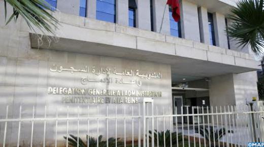 إعادة تطبيق الحجر الصحي على موظفي ثلاث مؤسسات سجنية