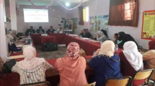 تطوير التعليم الاولي موضوع يوم تواصلي بجماعة الخنافيف اقليم تارودانت