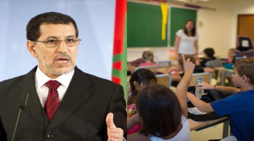 نقابة تعليمية تنتقد خرجة العثماني بشأن سيناريوهات الدخول المدرسي المقبل