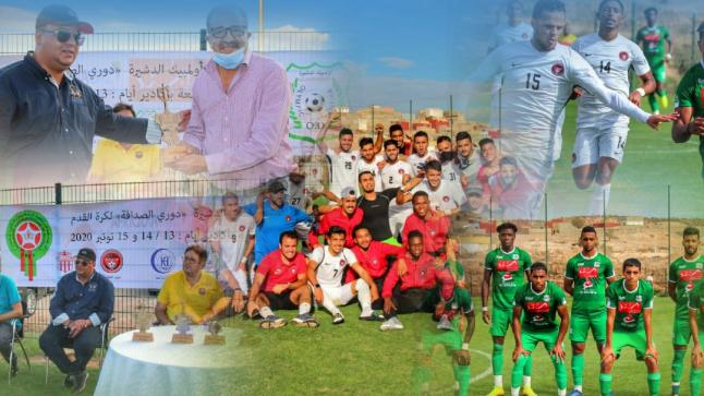 فريق شباب المحمدية يتوج بطلا للنسخة الرابعة من دوري الصداقة بمدينة أكادير