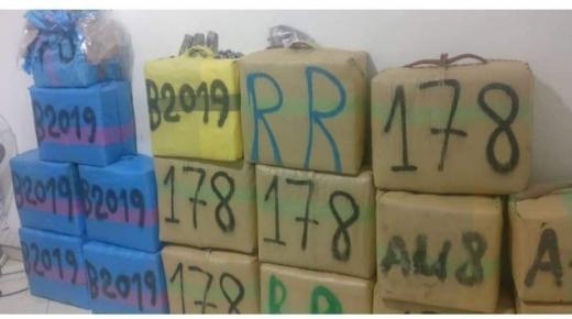 شرطة الحدود تطيح بأربعة أشخاص حاولوا تهريب 55 كيلوغراما من المخدرات