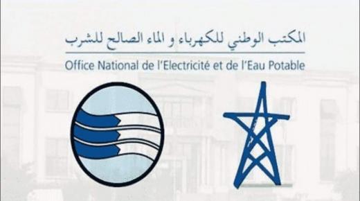 ONEP تنفي قرار تعليق استخلاص فواتر الماء والكهرباء بسبب وباء كورونا وتصدر بيانا تكذيبيا