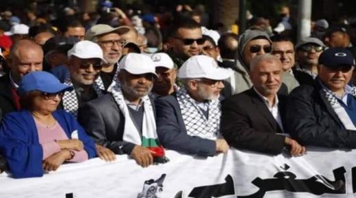 المسيرة المناهضة لصفقة القرن توحد كل الأطياف السياسية المغربية