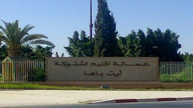 رئيس جماعة باشتوكة ينتقد مستشارا برلمانيا من شمال المغرب لهذا السبب