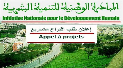 فعاليات مدنية تطالب بالتحقيق في استيلاء مسؤولين على مشاريع مبادرة التنمية البشرية وتحويل الملايير إلى جيوبهم