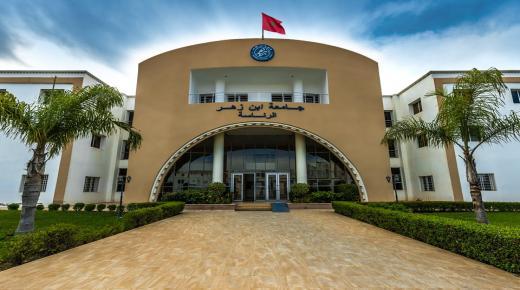 جامعة ابن زهر تتصدر لائحة 15 جامعة مغربية في مجال البحث في العلوم الإنسانية والاجتماعية والاقتصادية