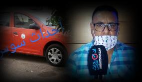 بالفيديو.. الحقيقة الكاملة لسرقة سيارة الأجرة بأكادير بلسان مسؤول بارز بالقطاع