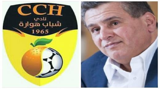 في ظل الأزمة المالية..عزيز أخنوش يدعم فريق شباب هوارة ب 25 مليون سنتيم