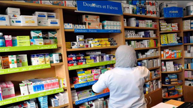 صيادلة المغرب يرفضون اتفاقية الشراكة الموقعة بين وزارة الصحة والفيدرالية الوطنية للصحة