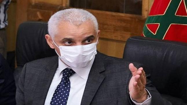 وزارة الصحة : أيت الطالب يعفي كاتبه العام من مهامه
