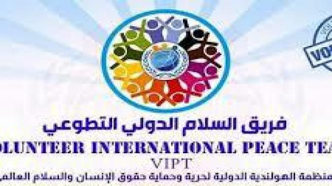 """فريق """" السلام الدولي """" يصدر بيانا حول الأوضاع بالكركرات"""