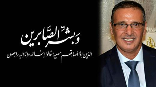 المدير العام لشدى تي في وإذاعة شدى إف إم محمد حياك في ذمة الله
