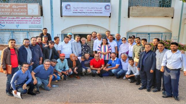 عز الدين فتحاوي كاتبا جهويا لفرع النقابة الوطنية للصحافة بجهة سوس ماسة