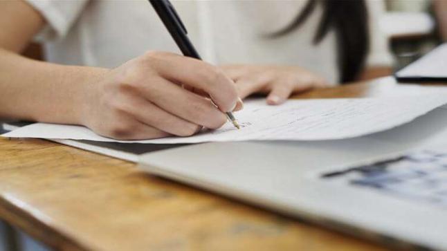 نشر اللوائح النهائية للمترشحين الأحرار المقبولين لاجتياز امتحانات البكالوريا برسم دورة 2021
