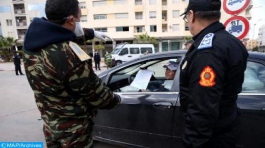 أكادير : الأمن يشن حملاته المستمرة على المخالفين لحالات الطوارئ وهذه حصيلة التوقيعات بالارقام
