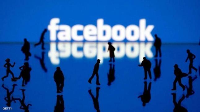 صحاب مواقع التواصل الاجتماعي يجمعو ريوسهم، القانون مغايرحم حد، التشهير ولا كيعاقب عليه القانون