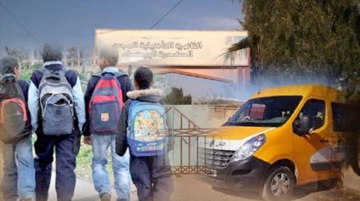 صراعات سياسية تحرم مئات التلاميذ بجماعة الكدية البيضاء ضواحي أولاد تايمة من النقل المدرسي