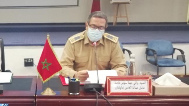 """قرارات """" الترقية """" تغضب أعوان السلطة في أكادير"""