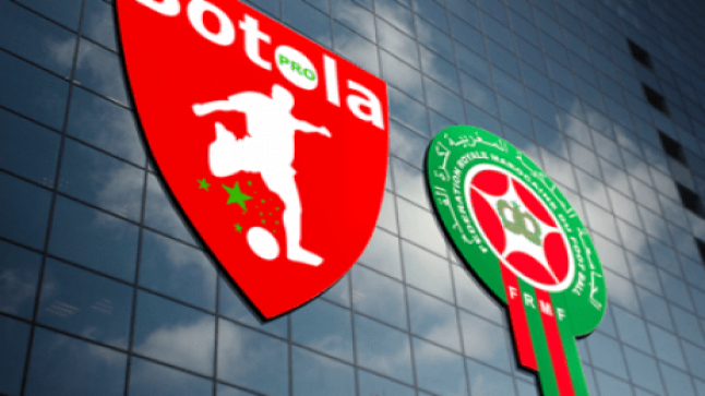 """لاعبو الدوري المغربي يتوصلون برسالة نصية تحثهم على الاستعداد النفسي والبدني لاستئناف وشيك لمسابقة """"البطولة الوطنية"""""""