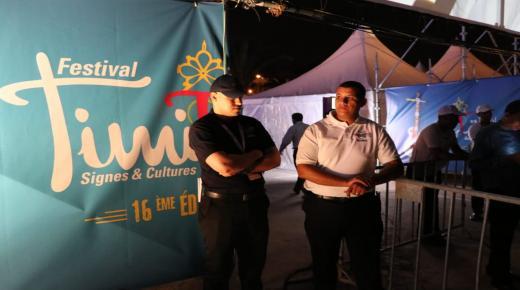 أزيد من 200 رجل أمن خاص لتأمين مهرجان تيميتار بأكادير
