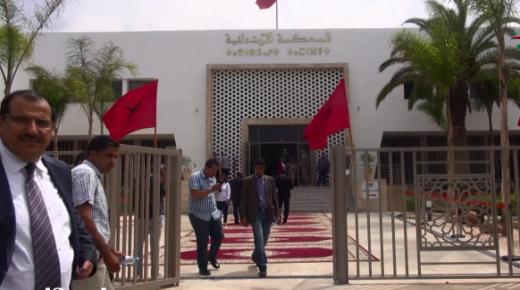 """"""" أوجار """" يدشن محكمة إبتدائية في أكادير"""