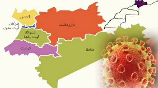 كورونا : حالة جديدة بأكادير ترفع حصيلة سوس – ماسة الى 78 حالة مؤكدة