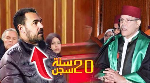 استئنافية الدار البيضاء تؤيد الحكم الابتدائي في حق الزفزافي ورفاقه وتبقي على 20 سنة