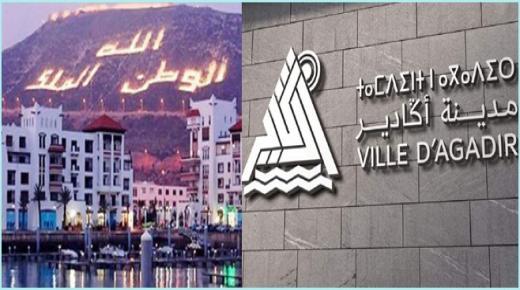 عريضة تطالب المجلس البلدي لأكادير بعدم اعتماد الهوية البصرية الجديدة