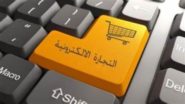 تقرير: وباء كوفيد-19 يحفز التجارة الإلكترونية لكن في مجالات معينة