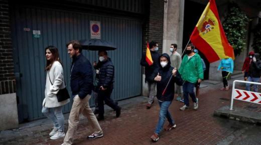 الحكومة الإسبانية تعتزم تمديد حالة الطوارئ لشهر إضافي