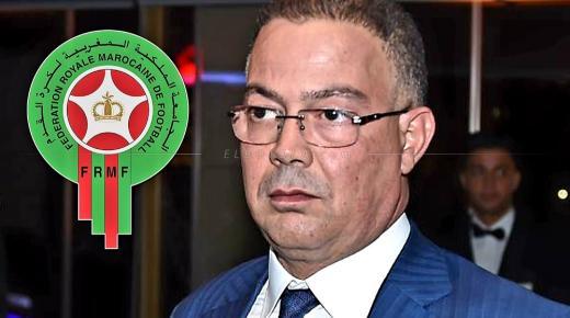 جامعة الكرة المغربية تصدر بلاغا ينفي خبر توقيف لقجع