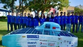"""""""Eleadora 2"""" سيارة تعمل بالطاقة الشمسية تمثل المغرب في المنافسات الدولية"""