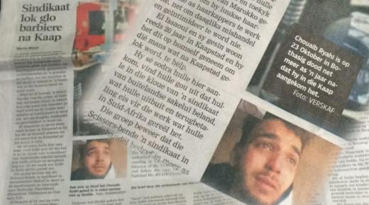 قصة شاب مغربي سافر إلى جنوب إفريقيا للعمل وعاد إلى بلاده جثة هامدة.. هكذا تناولت صحافة جنوب إفريقيا قصة شعيب