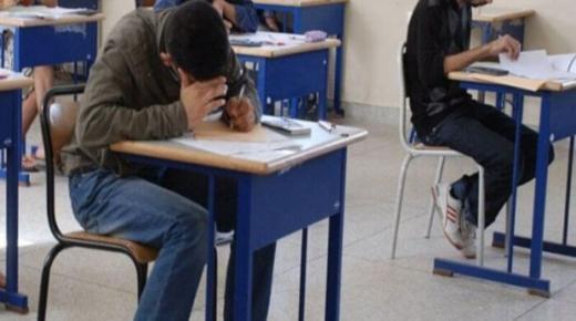 امتحانات الباكلوريا.. الحصول على استدعاء المشاركة متاح بالنسبة للمترشحين الأحرار ممن لم يتوصلوا به بعد
