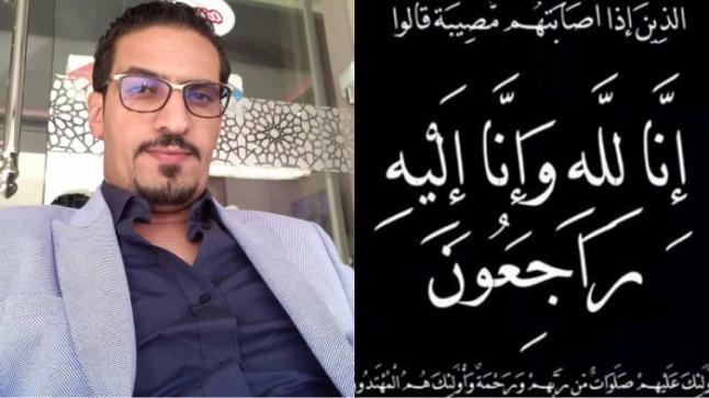 تعزية للزميل الحسين الزعيم في وفاة والدته