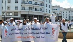 نقابة أطباء القطاع العام تطالب بتفعيل الانتقالات وإلغاء شرط التعويض