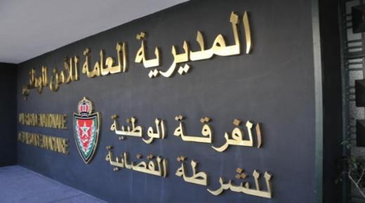 فتح بحث قضائي بعد حيازة أسلحة نارية من طرف مواطن مغربي يشغل مهمة قنصل شرفي لإحدى الدول الأجنبية