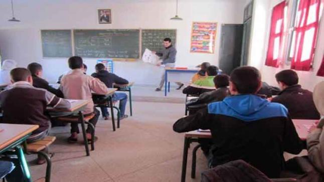 إجراء الاختبارات الكتابية لمباراة التبريز للتعليم الثانوي في المعلوميات برسم دورة 2021 ما بين 18 و20 ماي المقبل