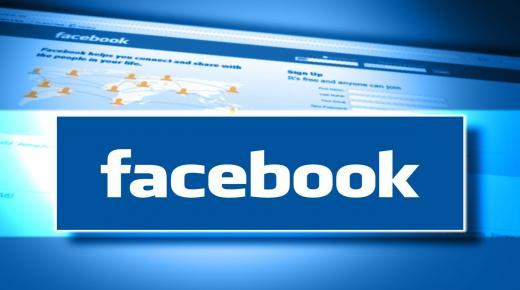 """ارتفاع في نسبة استخدام """"فيسبوك"""" خلال أزمة كورونا"""