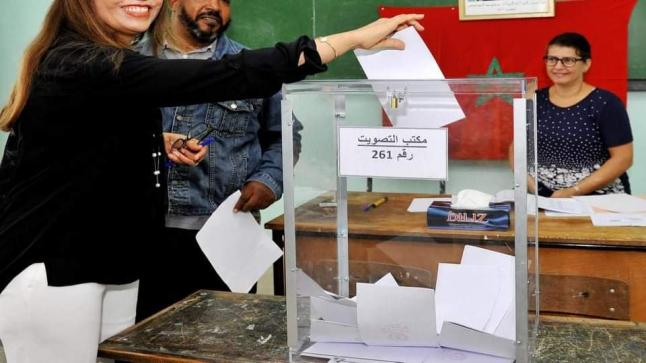 مكسب سياسي جديد للمرأة المغربية في الانتخابات المقبلة