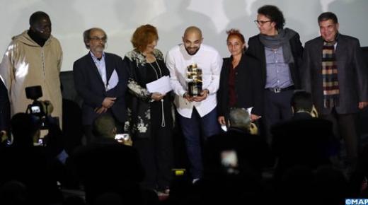 """تتويج فيلم """"رافاييل"""" بالجائزة الكبرى للمهرجان الدولي للسينما والهجرة بأكادير"""