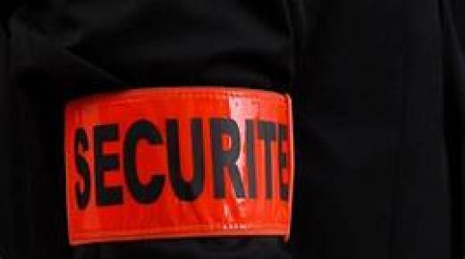 توقيف حارس أمن خاص متورط في ارتكاب اعتداء جسدي باستعمال قنينة غاز مسيل للدموع
