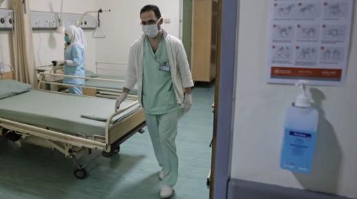 'كورونا' : 49 اجمالي الاصابات بعد تسجيل 5 حالات جديدة مؤكدة منها 2 بأكادير