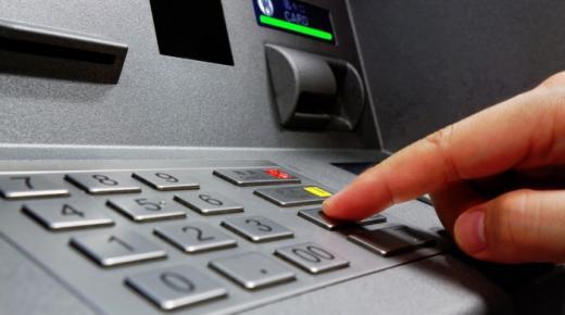 مديرية الأمن الوطني تحذر الأبناك من أجهزة قرصنة تثبت بشبابيك سحب الأموال