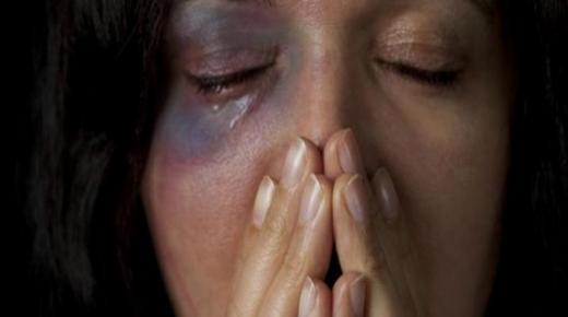 أرقام صادمة.. أكثر من نصف المغربيات تعرضن لنوع من أشكال العنف على الأقل
