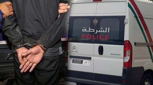 مراكش .. توقيف شخص من ذوي السوابق القضائية عرض حياة عناصر الشرطة لتهديد خطير