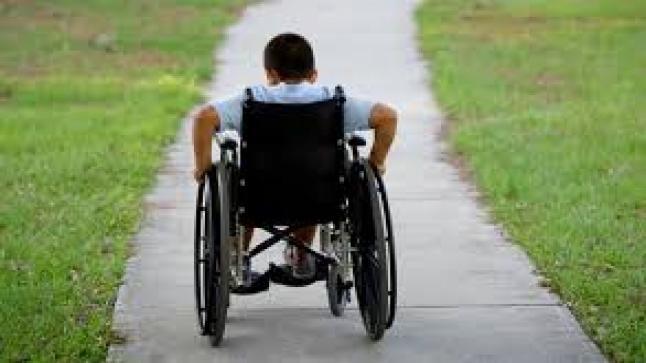 منح مهلة جديدة للمرشحين في المباراة الخاصة بالأشخاص في وضعية إعاقة لوضع ملفاتهم